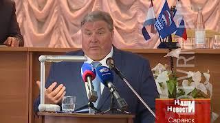 """""""Единая Россия"""" провела  в Саранске расширенное заседание регионального политсовета."""