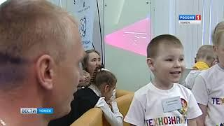 Вести-Томск, выпуск 17:20 от 30.10.2018