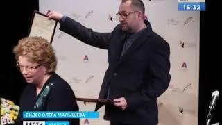 Иркутянин Олег Малышев победил в международном конкурсе на лучшую пьесу