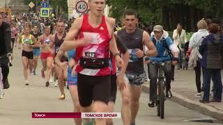 На старт томского марафона вышли две тысячи человек