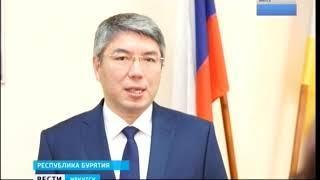 Аршан теперь — на Дальнем Востоке  Республика Бурятия и Забайкальский край вышли из СФО
