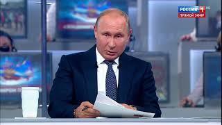 Путин о поддержке Газпромом Эхо Москвы