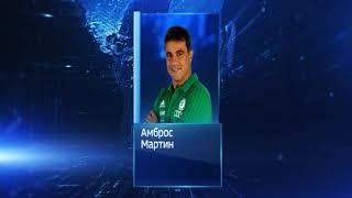 """Мартин Амброш возглавит гандбольный клуб """"Ростов-Дон"""""""