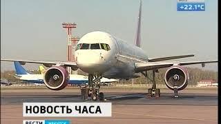 Авиакомпании из России и Белоруссии запустят совместный рейс из Москвы в Иркутск