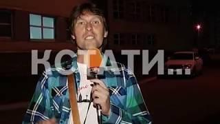 Цвет настроения радужный - заявил Киркоров после концерта в Дзержинском ФОКе
