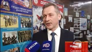 В Мордовии избран новый председатель регионального отделения ДОСААФ
