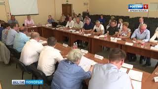 Социально-экономическое развитие северных районов Поморья обсудили на Пинежье