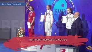 Вологжанка Валерия Филатова стала чемпионом Европы по ушу