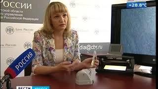 «Сторублёвки», посвящённые чемпионату мира по футболу 2018, поступили в Иркутскую область