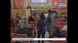 На очередной встрече в рамках проекта «Открытый город» жителям Московского района  рассказали, когда