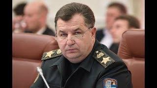 Минобороны Украины пожаловалось наатаку российских пранкеров