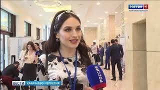 Вести Карачаево-Черкесия 07.12.2018
