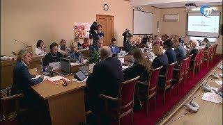 В Новгородской области началась неделя финансовой грамотности