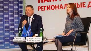 """""""Единая Россия"""" проводит общественные дискуссии."""