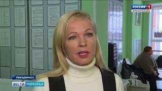 Вице-премьер - Игорь Шувалов знакомится в Поморье с ходом реализации программы развития моногородов