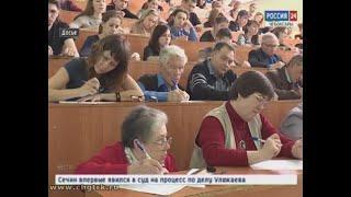 Чувашия вновь присоединится к всероссийской акции «Тотальный диктант»