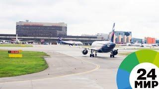 Общественная палата РФ повторит голосование по наименованию аэропортов - МИР 24