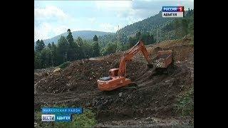 В горной части Адыгеи началось строительство новой автомобильной дороги