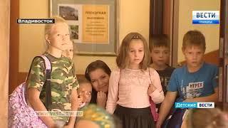 """Программа """"Детские Вести"""" от 31 октября 2018 года"""