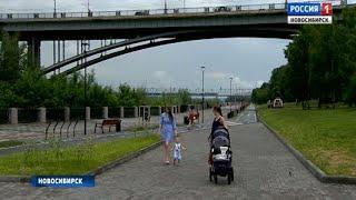 Зампред Совета Федерации Андрей Турчак оценил обновленную набережную Новосибирска