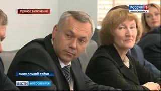 Андрей Травников оценил ход реализации инвестиционного проекта по добыче угля в Искитимском районе