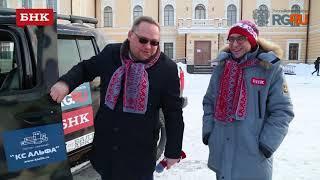 "Олег Васильев  - экспедиция ""От Балтики до Арктики"""