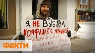 В Петербурге прошли пикеты против агрессии РФ в Керченском проливе