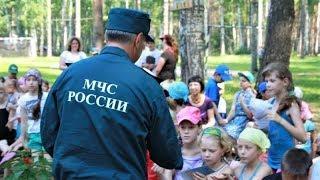 В «Лесной сказке» не до сказок: в детском лагере в Нижневартовском районе лекции читают спасатели