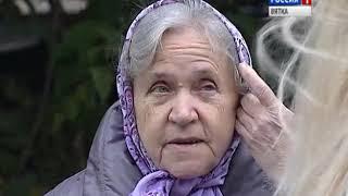 Активисты ОНФ проверили в Кирове качество содержания аварийных домов (ГТРК Вятка)