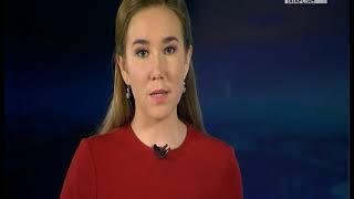 Вести Татарстана от 21 мая 1