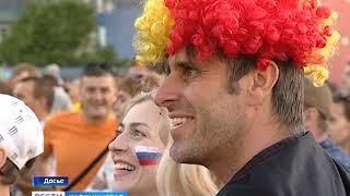 Расписание программы для болельщиков перед игрой Лиги наций в Калининграде
