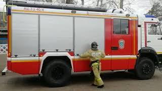 Новый автомобиль у пожарных