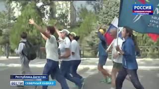 «Бег мира» добежал до Дагестана