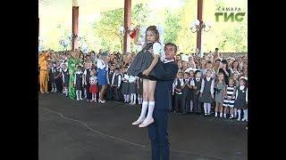 И снова 1 сентября. В этом году в самарские школы пошли 14 тысяч первоклассников