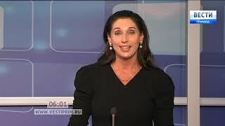 Исторические предвыборные дебаты проходят во Владивостоке