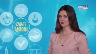"""""""Будьте здоровы"""" (эфир 24.03.2018)"""