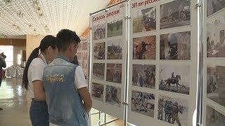 Фотовыставка к 300-летию полиции