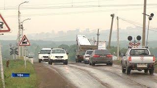 Власти предложили решение проблемы на Нагаевском переезде в Уфе