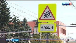 Пензенские депутаты проинспектировали пешеходные переходы возле школ
