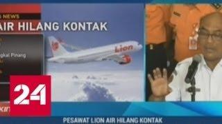 Командир самолета, разбившегося в Индонезии, запросил посадку сразу после взлета - Россия 24