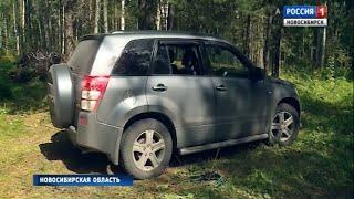 Преступники грабят оставленные без присмотра машины грибников в районах Новосибирской области