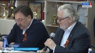 Общественный совет Ставрополя о будущем облике города