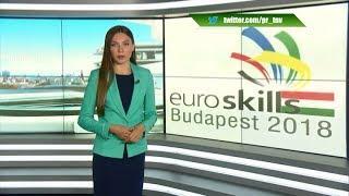 Сборная России заняла первое место на чемпионате Европы по профмастерству | ТНВ