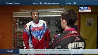 «Fighter Kids» - победители Первенства России по пейнтболу