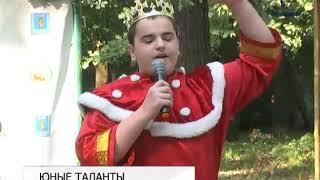 В детском оздоровительном лагере «Сокол» провели конкурс детских талантов «Зажги свою звезду»