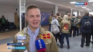 В Архангельске завершилась Олимпиада студенческих отрядов «Старт»