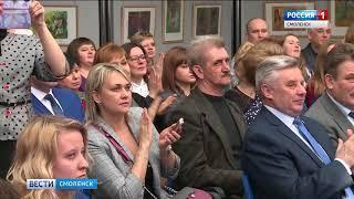 В Смоленске наградили победителей олимпиады профмастерства