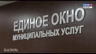 Принцип работы «одного окна» - теперь в городской администрации