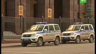 Правительство Челябинской области эвакуировали