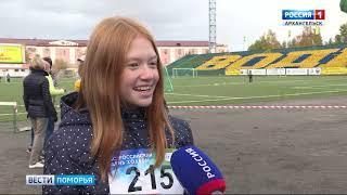 Несколько сотен архангелогородцев накануне присоединились к Всероссийскому Дню ходьбы